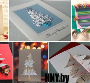 Новогодние открытки своими руками: 30+ крутых идей