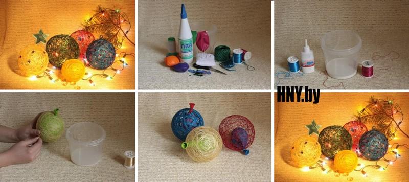Новогодний шар из ниток и клея своими руками пошагово
