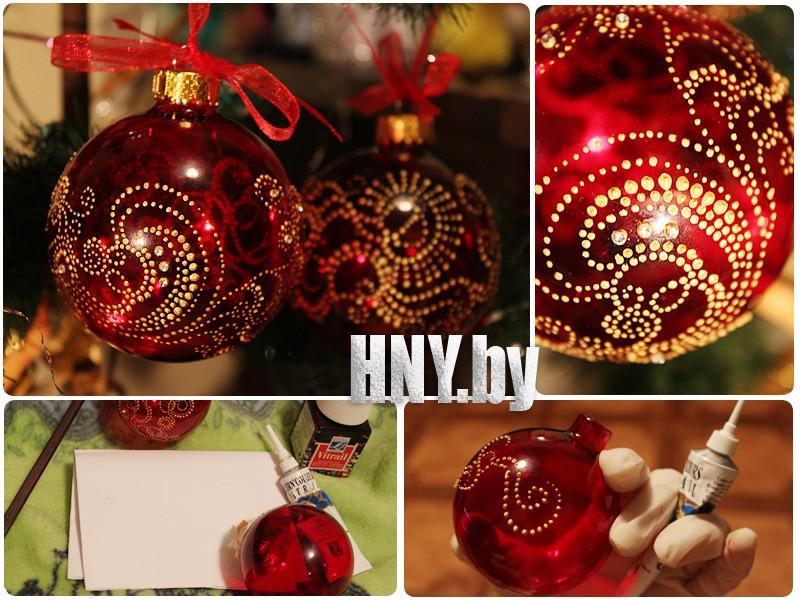 Роспись новогодних шаров витражными красками своими руками