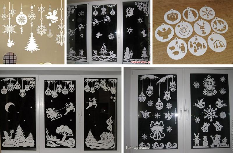 Новогодние вытынанки елочные игрушки: украшаем окна своими руками