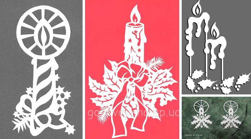 Идеи новогодних вытынанок свечи: декорируем окна к Новому году