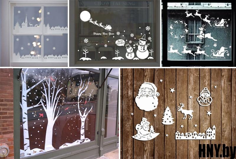 Новогодние вытынанки своими руками: декорируем окна к новому году