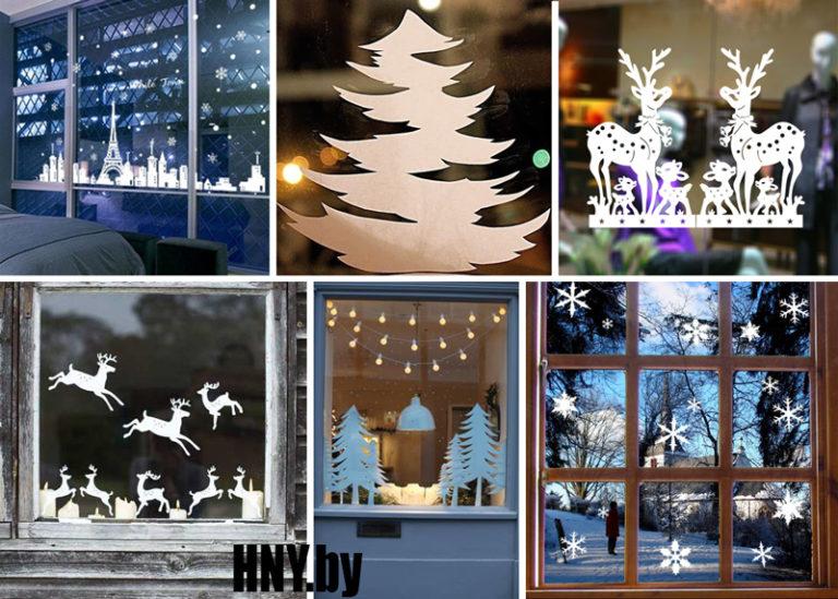 Картинки на окна своими руками на новый год