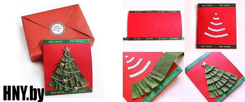Елочка из гофрированной бумаги: делаем новогоднюю открытку ручной работы