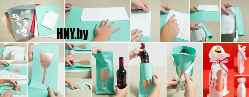 Бутылка в новогодней упаковке из фетра