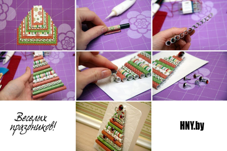 Элементы для открытки своими руками