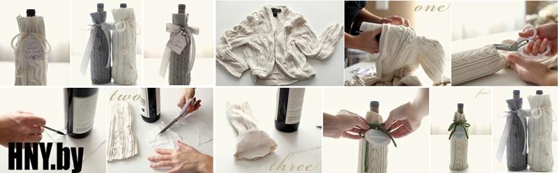 Новогодняя бутылка в вязаной подарочной упаковке ручной работы: декорируем бутылку подручными материалами