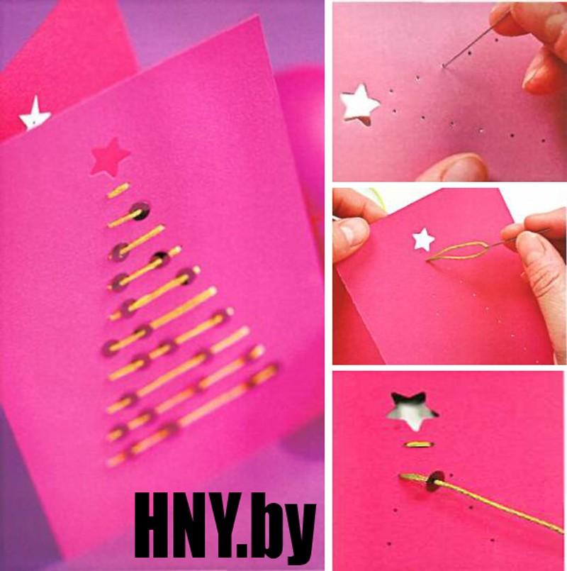 простые новогодние открытки бери и делай довольно
