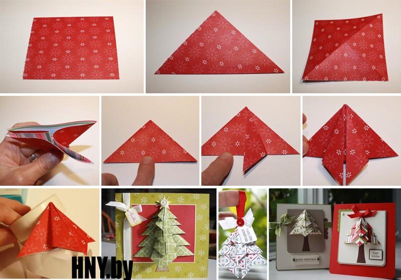 Новогодняя открытка ручной работы в технике оригами: пошаговая фото инструкция