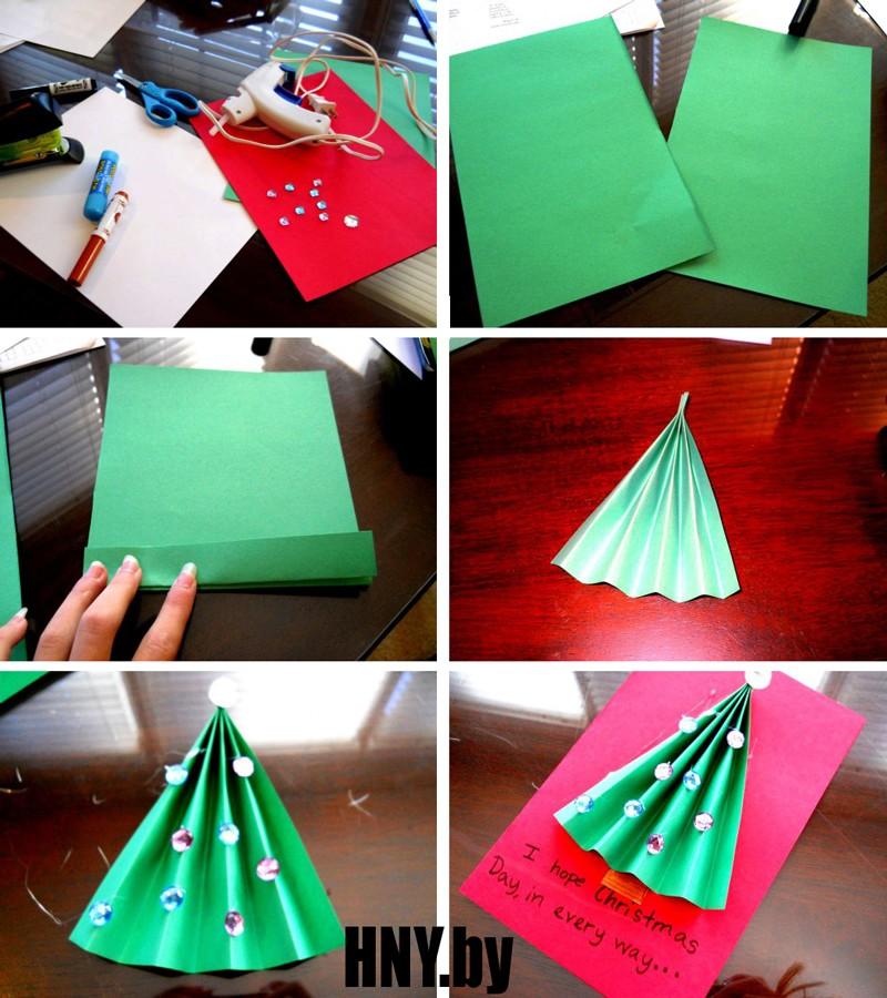 Как сделать новогодняя открытка