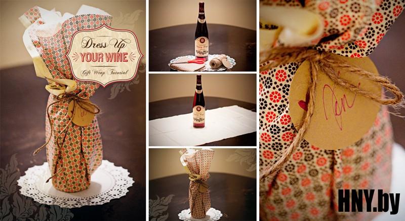 Вариация на тему декорирования новогодней бутылки бумагой