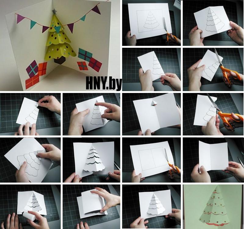 Открытка на новый год с объемной елкой: фото и мастер класс по изготовлению