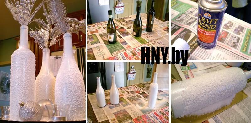 Снежная новогодняя бутылка: мастер класс по декорированию солью