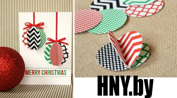Открытка на Новый год с елочным шаром из бумаги для скрапбукинга