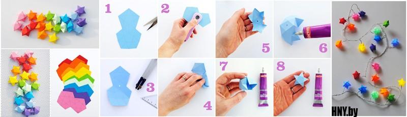 Гирлянда оригами на новый год: делаем звездочки на светодиодные гирлянды