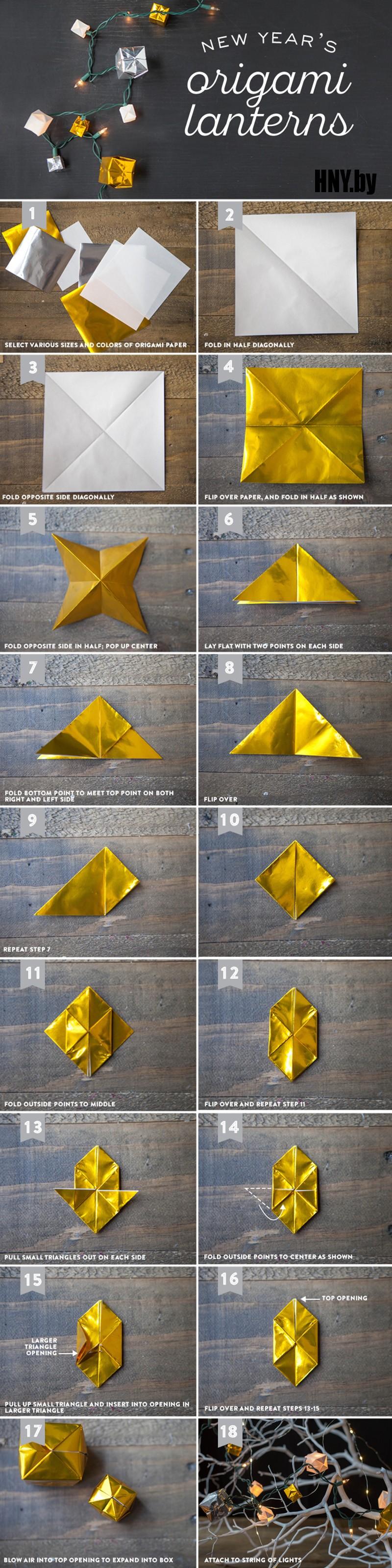 Новогодняя оригами гирлянда на елку. Декорируем светодиодную гирлянду