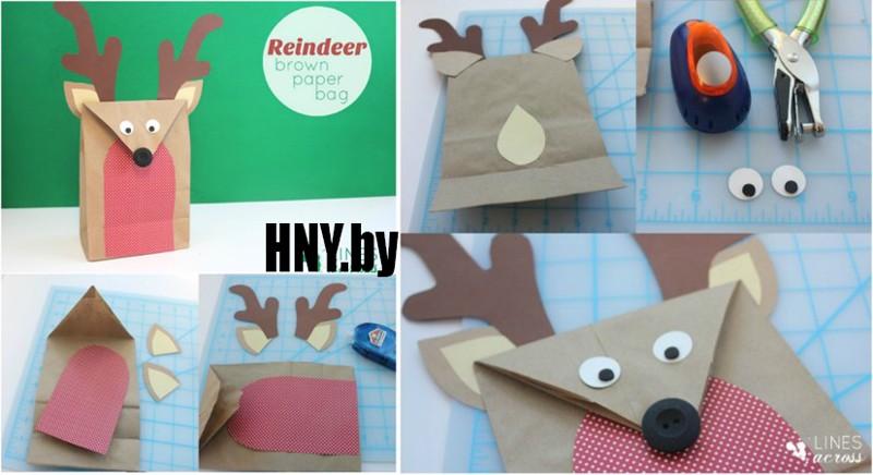 Подарочный пакет: новогодний олень
