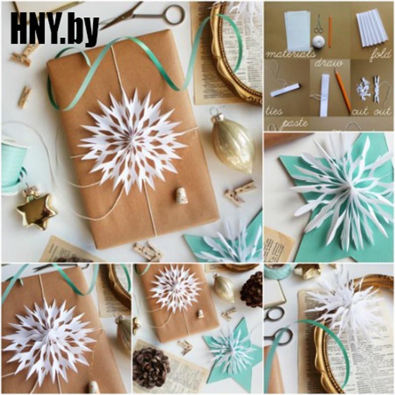 Декорируем новогодний подарок объемной снежинкой