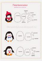 felt_penguin_13
