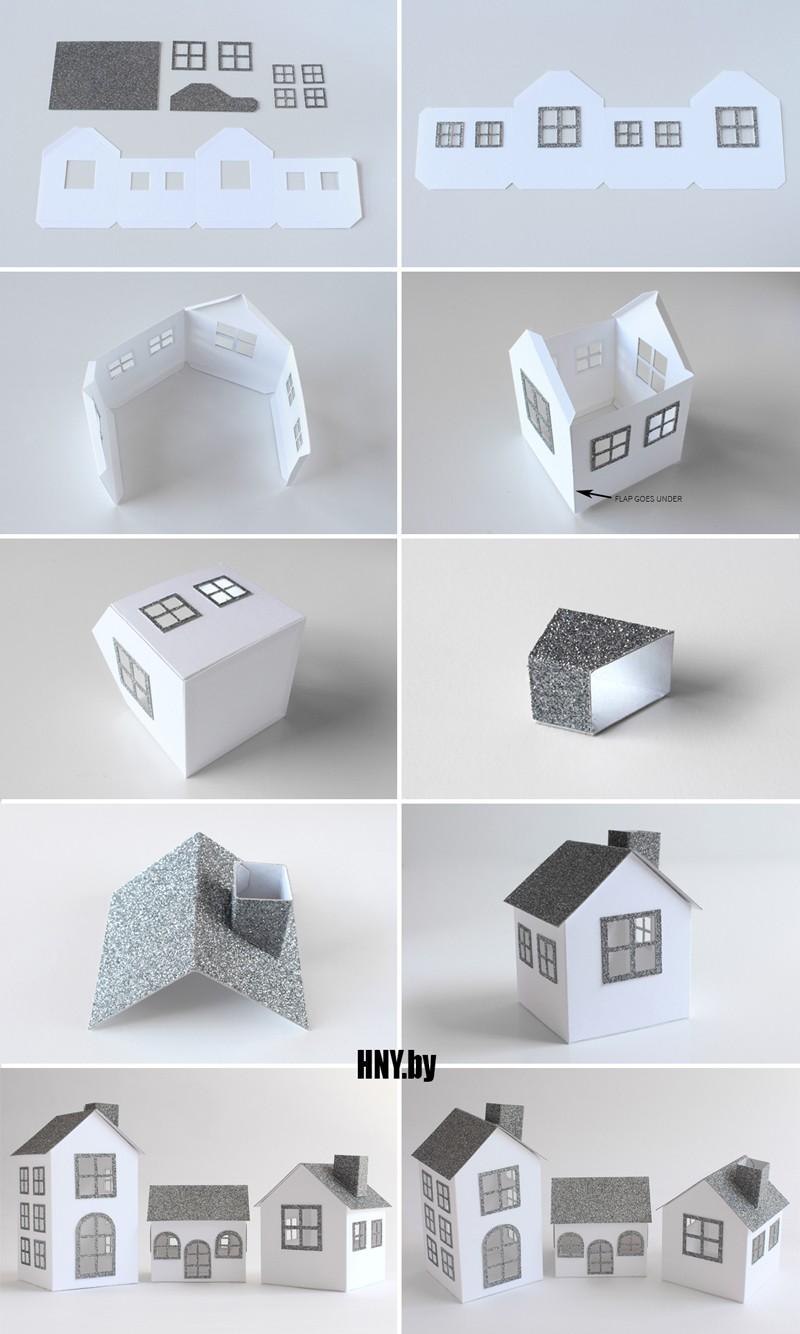 Новогодние домики из бумаги своими руками. Шаблон