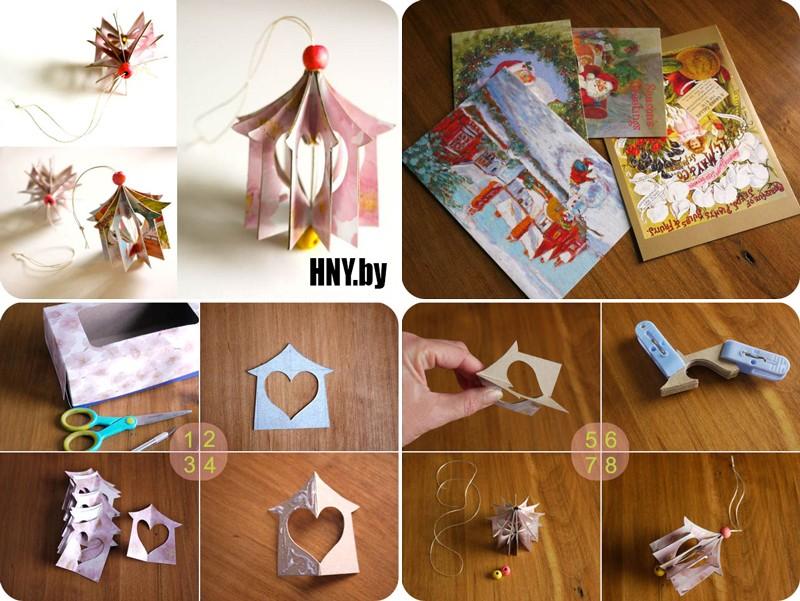 Новогодний домик из старых открыток: украшаем елку игрушками из бумаги