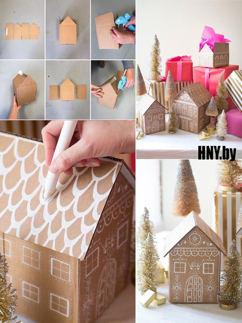 Домик из коробки своими руками: делаем новогодние поделки самостоятельно