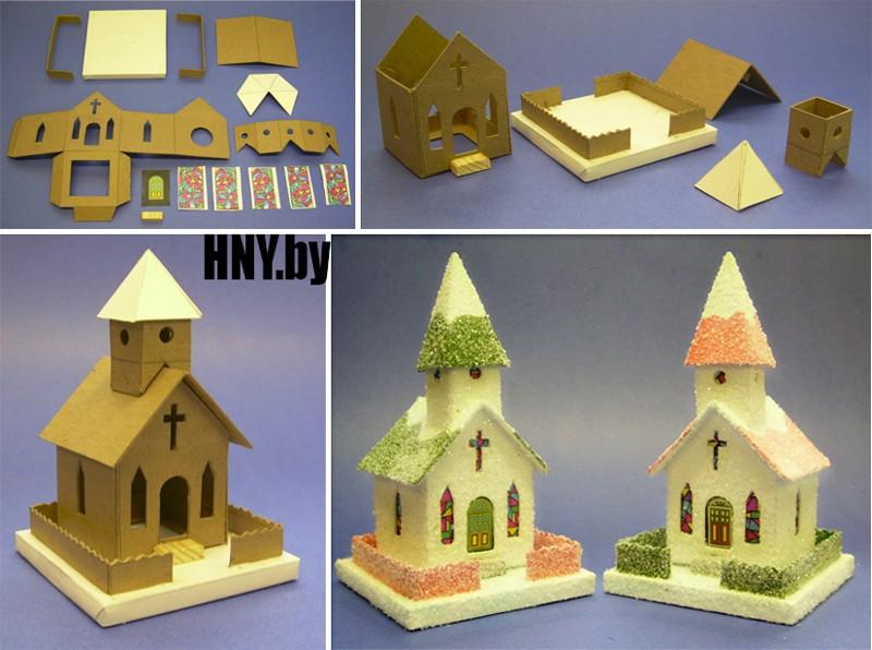Новогодний домик из картона своими руками: делаем церковь для рождественской деревушки + Схема