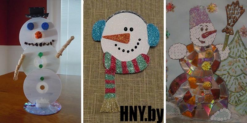 Новогодние поделки из ненужных дисков: делаем снеговиков