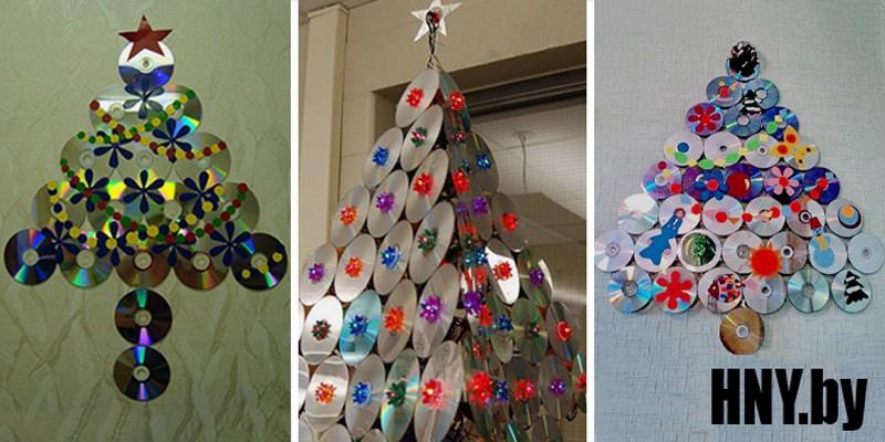 Делаем новогоднюю елку из подручных материалов: поделки на новый год из ненужных дисков