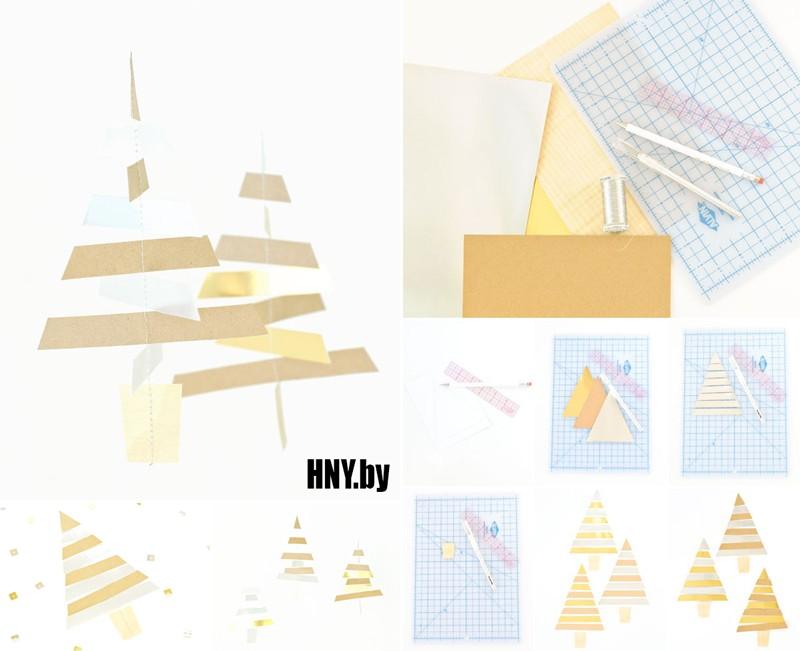 Новогодние поделки из бумаги: делаем подвижную елочку своими руками