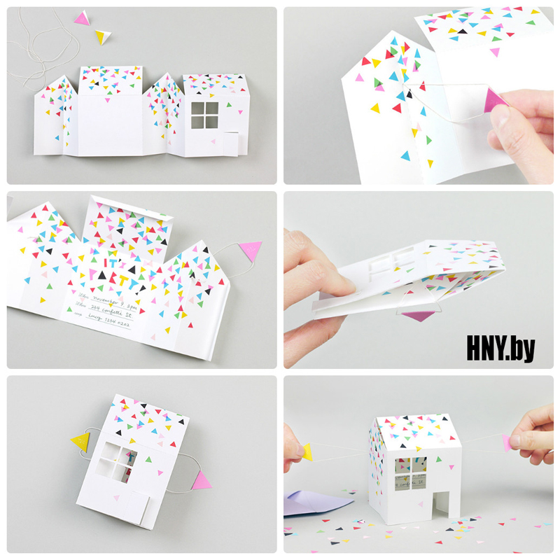 Домик из бумаги: делаем приглашения на новогоднюю вечеринку своими руками + Схема