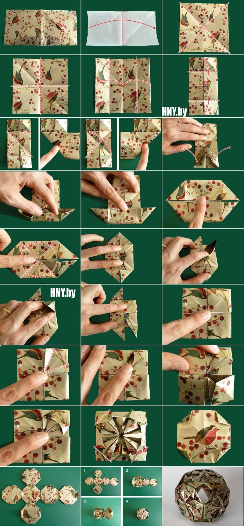 Новогодние поделки из бумаги: делаем оригами шар своими руками