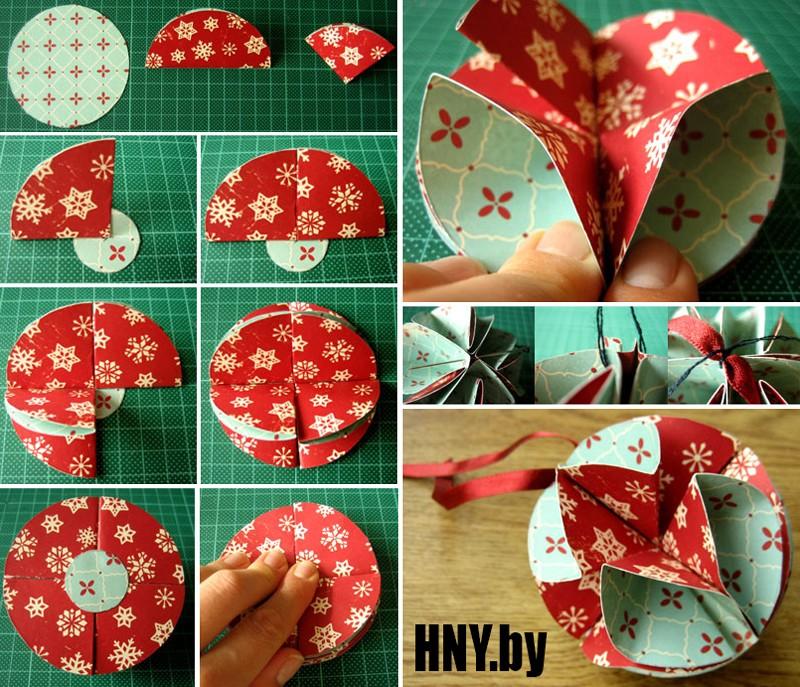 Новогодний шар из бумаги: украшаем елку своими руками