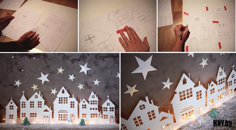 Новогодний город: украшаем квартиру к Новому году своими руками