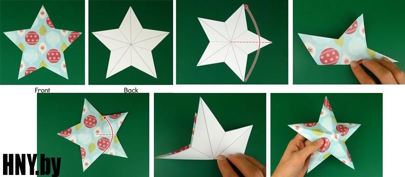 Новогодние поделки из бумаги: схема простой объемной звезды