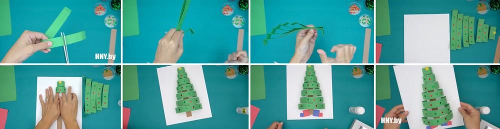 paper_ch_tree-02