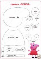 Схема для фетровой игрушки свинка Пепа