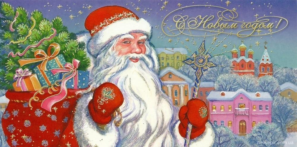Дед Мороз в теплой меховой шапке
