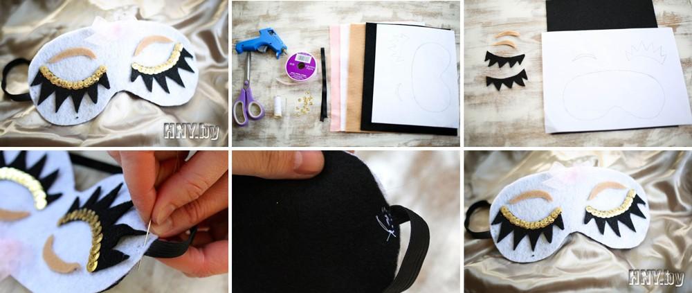 Подарки на Новый год своими руками: маска для сна