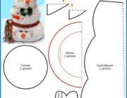 Снеговик из фетра: выкройка
