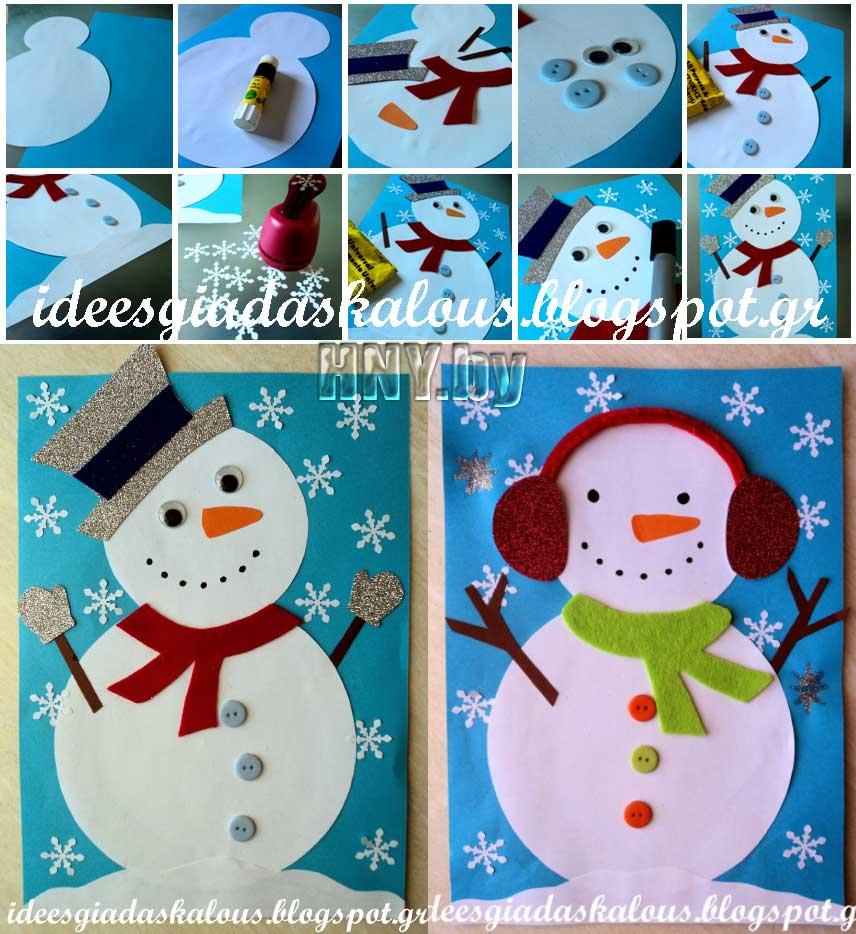 Бумажный снеговик своими руками фото 994