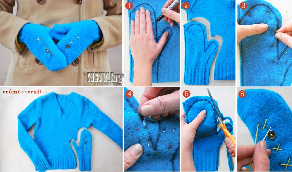 Подарки на Новый год своими руками: теплые варежки из старого свитера