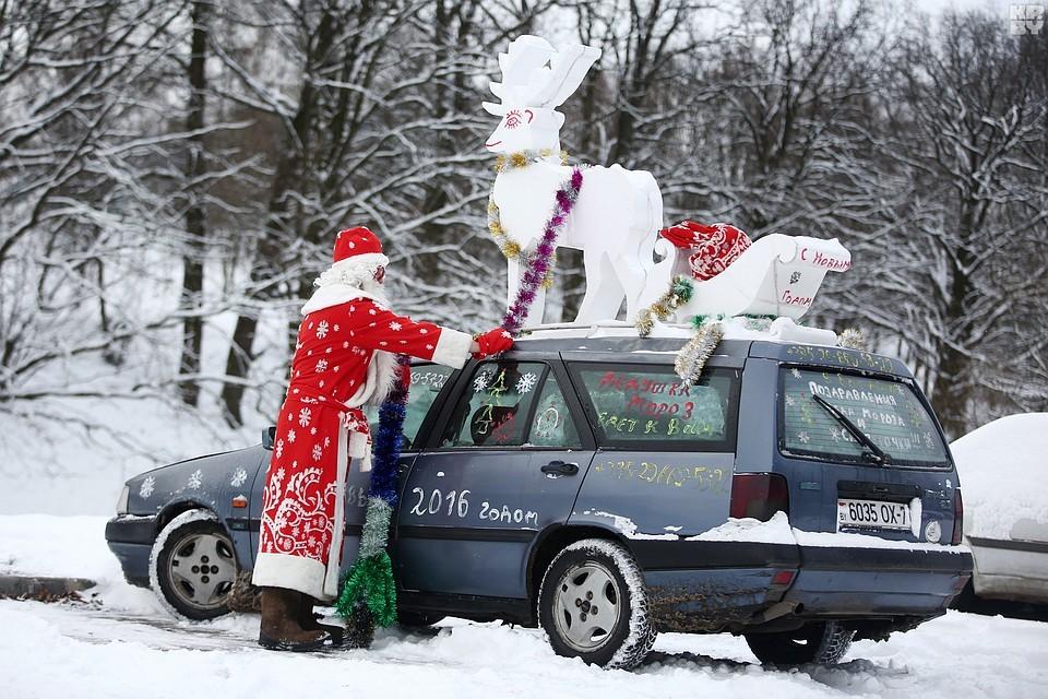 Такси Минска в Новогоднюю ночь