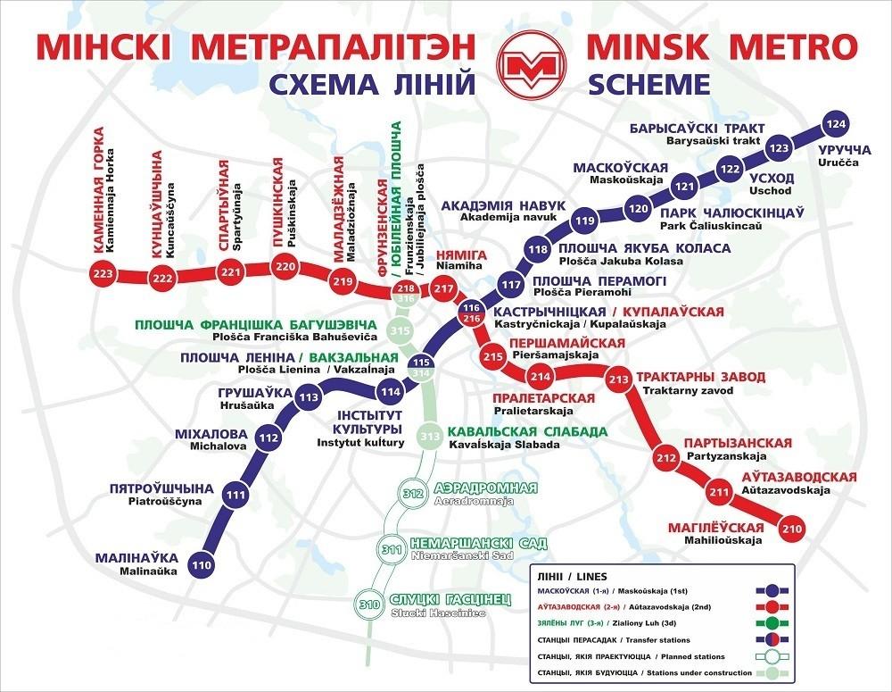 Схема метро Минска