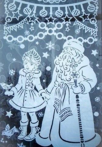 Вытынанки на окна Дед Мороз и Снегурочка